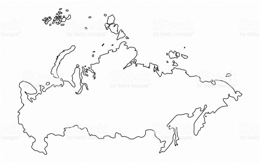 Imágenes de RUSIA » Mapas, Repúblicas, Bandera y Escudo de Rusia